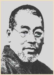Mikao Usui - Usui Gendai Reiki Ho